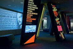 В Москве открылся Еврейский музей (фото 19) // Audio-visual Technology by Kraftwerk Living Technologies // www.kraftwerk.at
