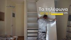 Τοποθέτηση ντουλάπας. Τρόπος τοποθέτησις συρόμενης πόρτας n6 House, Ideas, Home Decor, Decoration Home, Home, Room Decor, Home Interior Design, Thoughts, Homes