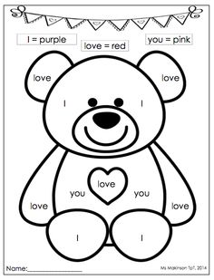 February Printable Packet - Kindergarten Literacy and Math. Colour by Sight Word for Valentine's Day.