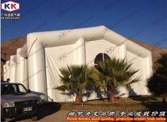 Large inflatable tent for wedding inflatable beach pop up tent