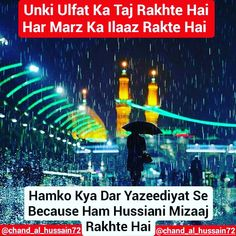 Imam Hussain Karbala, Islamic Quotes, Videos, Movies, Movie Posters, Films, Film Poster, Cinema, Movie