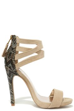 City Nights Taupe Suede Woven Ankle Strap Heels at Lulus.com!