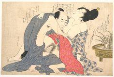 Erotic Prints    Kitagawa Utamaro    The Metropolitan Museum of Art