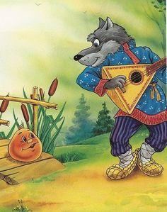 View album on Yandex. Kids Story Books, Dramatic Play, Vintage Greeting Cards, Bedtime Stories, Nursery Rhymes, Kawaii, Cute Drawings, Cute Pictures, Fairy Tales