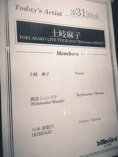 TOKI ASAKO LIVE TOUR 2016 Bittersweet 楽屋裏 Billboard Live Osaka 2016/3/31  音も光も人も声もすべて美しい空間でした。行けて良かった。シュローダー聴きながら余韻。