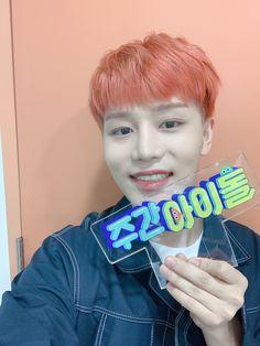 030620 nct 127 on weekly idol Taeil Nct 127, Nct Taeil, Jaehyun, Weekly Idol, Fandom, Nct Yuta, Nct Taeyong, Winwin, Nct Dream