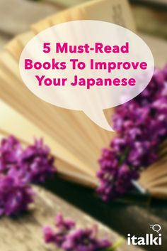 5 Must-Read Books To Improve Your Japanese - The best way to learn Japanese is by speaking Japanese. But, if you really want to level up, you should definitely be reading Japanese books! If you have ever tried to learn a more popular language, like Spanish or English, you know that there are endless supplies of reading materials for language learners. Literally hundreds of them are out there, such as the Graded Readers and many more! #article #japanese