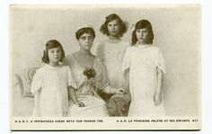 ,Princess Elena Vadimirovna, a Russian Archduchess and granddaughter of Tsar Alexander II married her cousin Prince Nicholas of Greece and Denmark.   Elena and Nicholas had three daughters and a very happy marriage although you wouldn't think so to look at the expressions on these faces.