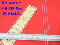 地巻きワイヤー 針金 ホワイト #30 太さ約0.45mm http://ift.tt/2dX3grB #手芸 #手芸用品 #ハンドメイド #もりお