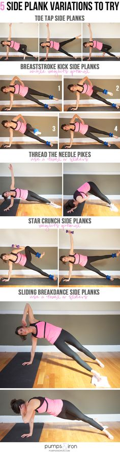 5 Side Plank Variations to Try (add these to your next ab workout!)