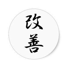 """""""Hoy mejor que ayer, mañana mejor que hoy"""", esta es la máxima que defiende el kaizen, una palabra japonesa que significa """"mejora continua"""". De hecho, es mucho más que un simple vocablo, se trata de una filosofía de trabajo que … » Sigue leyendo"""