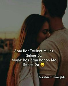 She Quotes, Story Quotes, Couple Quotes, Love Quotes In Hindi, True Love Quotes, Funny Quotes, Love Sayri, Beautiful Love Quotes, Love Romantic Poetry