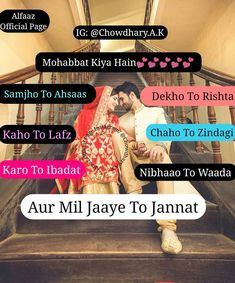 Image may contain: 2 people, text Muslim Couple Quotes, Couples Quotes Love, Love Song Quotes, Love Picture Quotes, Crazy Girl Quotes, Love Quotes In Hindi, Love Quotes With Images, Love Quotes Funny, Muslim Love Quotes