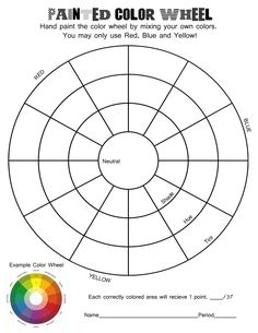 blank color wheel template for tertiary colors educational tools - Blank Pictures To Colour