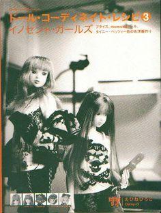 Free Copy of Book - Doll Coordinates No. 3
