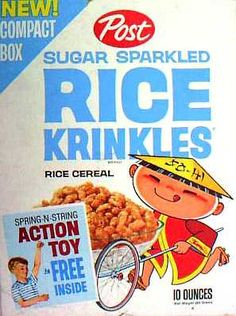 Rice Krinkles cereal  c. 1964. These were sugar-coated Rice Krispies and were pretty good.
