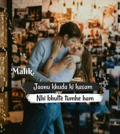 Qoutes About Love, Love Quotes, Happy Love, Cool Words, Couple Goals, Poetry, Thankful, Ads, In This Moment