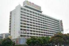 Mindu Hotel - http://chinamegatravel.com/mindu-hotel/