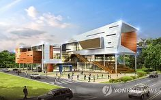 National Sports Center – Gayang-dong Dong-gu in korea – Architecture is art Cultural Architecture, Concept Architecture, School Architecture, Sustainable Architecture, Amazing Architecture, Modern Architecture, Gymnasium Architecture, Building Facade, Building Design