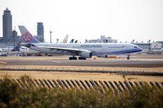 Airbus A330-300 エアバス a330300 airbusa330300 airbus チャイナエアライン chinaairlines airplane narita
