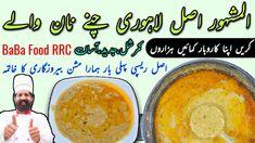 Lahori Cholay Recipe   Chikar Cholay   lahori food recipes   chana ka salan Urdu Hindi   BaBa Food - YouTube Baba Recipe, Chicken On A Stick, Recipe Link, Original Recipe, Baba Food, Bald Hair, Vegetarian, Homemade, Cooking