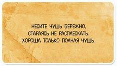 Pray, Jokes, Cards Against Humanity, Humor, Fun, Blog, Smile, Chistes, Cheer