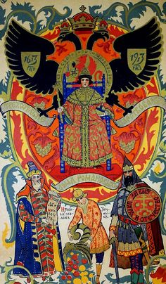 The Romanov dynasty's tercentenary menu, 1913; it shows Tsar Michael enthroned before a double-headed Russian imperial eagle, with a shield with a griffin of the Romanov family on its breast; the three people below, a boyar/nobleman, boy and warrior, symbolise the prosperity of Russia and support of all social classes. (romanovrussia.com)