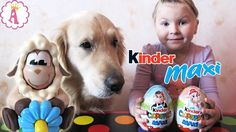 New giant Kinder Maxi 2017 toys unboxing - киндер макси овечки 2017 года