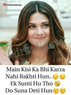 Sach main ❤ M ❤ 🌹 🌹 sorthiya reshma 🌹 🌹 Love Hurts Quotes, Funny Attitude Quotes, Attitude Quotes For Girls, Naughty Quotes, Girl Attitude, Hurt Quotes, Maya Quotes, Desi Quotes, Bff Quotes