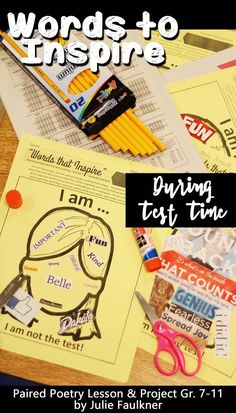 Paired Poetry Lesson, Words to Inspire at Test Time, NO PREP, Middle to High School, Project