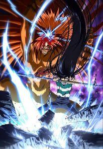 Truyền Thuyết Dã Vương - Ushio To Tora poster