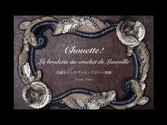 E-book【Chouette! La broderie au crochet de Lunéville】PV 電子書籍【素敵なリュネヴィル・クロシェ刺繍】PV - YouTube Frame, Youtube, Home Decor, Owls, Embroidery, Picture Frame, Decoration Home, Room Decor, Frames