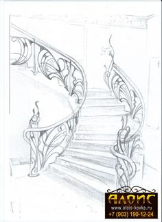 Rampe d'escalier et garde corps How To Draw Stairs, Art Sketches, Art Drawings, Metal Drawing, Jugendstil Design, Interior Design Sketches, Art Nouveau Architecture, Stairs Architecture, Art Nouveau Design