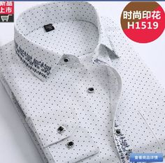 63550801 Brand Print Men Shirt Long-sleeve Shirt Slim Fit Casual Shirts Fashion  Men's Clothing Casual Camisa Masculina Floral Dress Shirt