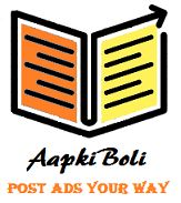 family problem solution specialist shastri ji Rewa - AapkiBoli.com - Your Ad World, Post free classified ads, Free unlimited ads
