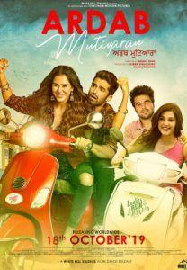 Ardab Mutiyaran Punjabi in HD Hindi Movies Online Free, Download Free Movies Online, Free Movie Downloads, Movies To Watch Hindi, Movies To Watch Online, Movies To Watch Free, Free Bollywood Movies, Watch Bollywood Movies Online, Comedy Movies