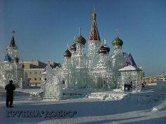 Crystal Castle in the Tyumen region