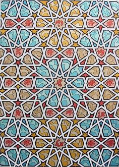 https://syedfawaz2002.wordpress.com/2011/09/29/islamic-patterns-and-geometric-tessellations/: