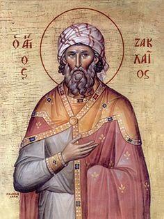 St Zacchaeus the Publican Byzantine Art, Byzantine Icons, Religious Icons, Religious Art, Turban, Typical Russian, Zacchaeus, Like Icon, Saints