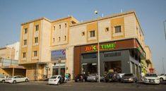 فرحة العالمية للوحدات السكنية فنادق السعودية شقق فندقية السعودية Views Street View Scenes
