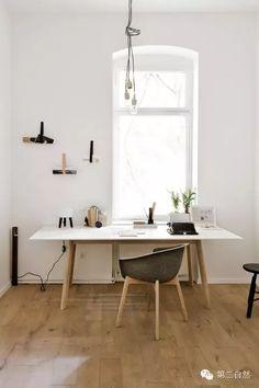 自然干净的Home Office