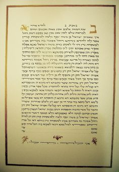 Ketubah - text only with gold border and decorative elements - calligraphy Hebrew or Aramaic. $200.00, via Etsy.