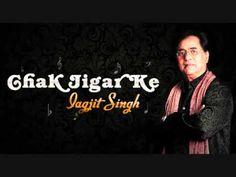 chak jigar ke  see lete hain Ghazal  | Sh Jagjit Singh Ji | Cover by Sud...