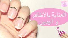 العناية بالاظافر و اليدين - العناية الكاملة Nail Art Designs, Nail Polish, Nails, Finger Nails, Ongles, Nail Polishes, Manicure, Nail, Nail Design