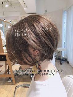Pin on ヘアケア Pin on ヘアケア Long Hair Cuts, Wavy Hair, Pelo Guay, Hair Inspo, Hair Inspiration, Medium Hair Styles, Long Hair Styles, Shot Hair Styles, Air Dry Hair