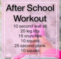 #afterschoolworkout  #FlexibilityExercises  #afterschoolworkout