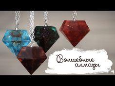 #ЯУМамыАлхимик | Masherisha DIY - YouTube