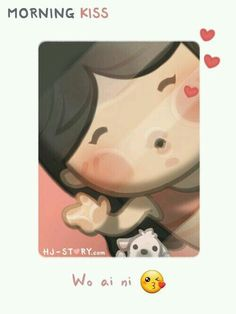 HJ-Story :: Morning Kiss Kisses for you. Hj Story, Love My Husband, Love Him, Love Is Sweet, What Is Love, Anime Chibi, Chibi Cat, Desenhos Love, Good Morning Quotes For Him