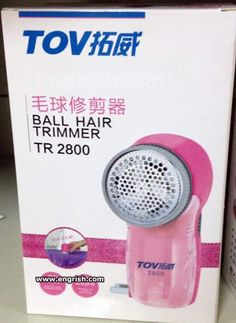 Ball Hair trimmer!  Just a little off the bottom…<--This looks like the sweater pill shaver...OMG, ewwwww!!!!