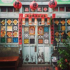 Cool old door along Old Street in Tainan, Taiwan. A city famous for food and history. Chinese Element, Chinese Art, Taiwan Image, Taiwan Travel, Asia Travel, China Image, Old Street, Top Place, Spring Day